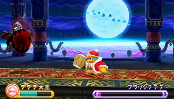 Kirby: Triple Deluxe – Oh Dedede, You're So Dashing Trailer