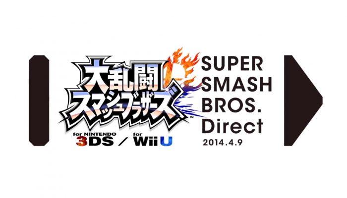 大乱闘スマッシュブラザーズ Direct プレゼンテーション映像