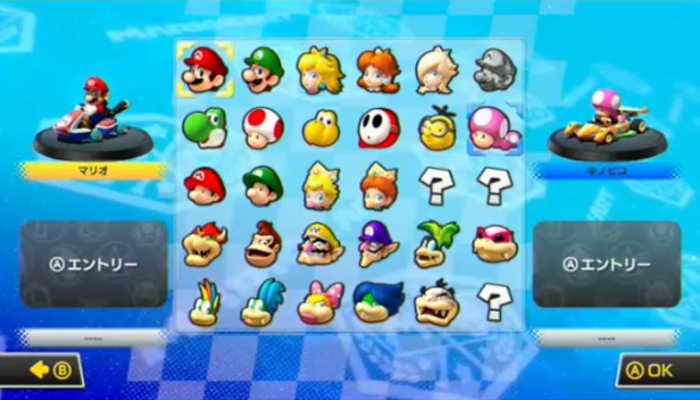 Mario Kart 8 – Menu Screens