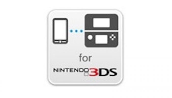 NCL, official Japanese press release: Nintendo releasing a tethering smartphone app for Nintendo 3DS in Japan