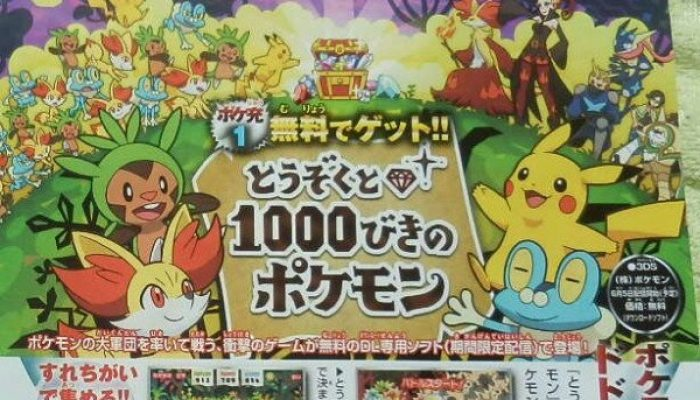 """The Band of Thieves & 1000 Pokémon"" Announced in Japan on Nintendo 3DS"