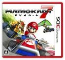 Nintendo FY3/2018 Mario Kart 7