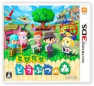 Nintendo FY3/2018 Animal Crossing New Leaf