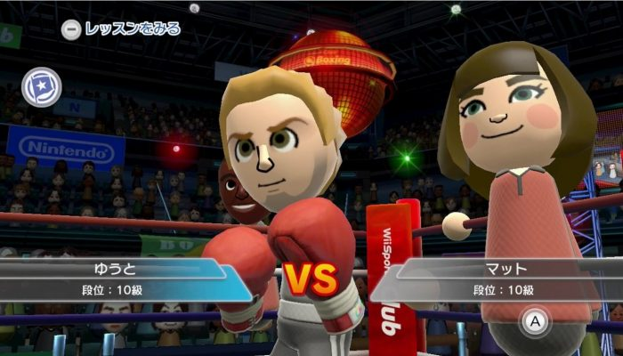 Wii Sports Club – Images of Baseball and Boxing from Amazon Japan, available at retail in Japan on July 17