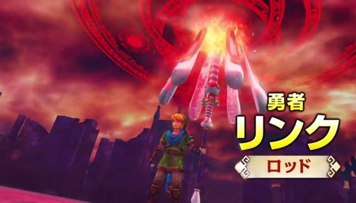 Hyrule Warriors – Japanese Link Fire Rod Trailer