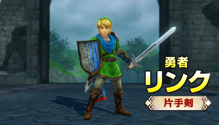 Hyrule Warriors – Japanese Link Sword Trailer