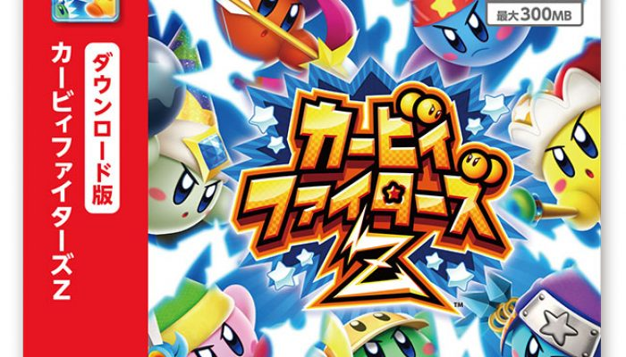 Kirby Fighters Z – First 4Gamer Screenshots