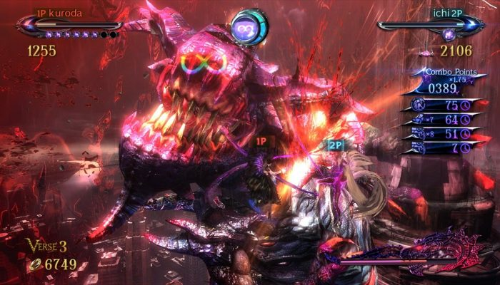 A Preview of Bayonetta 2 via Siliconera: 'Bayonetta 2 Shares More Details On Its Online Multiplayer Mode'