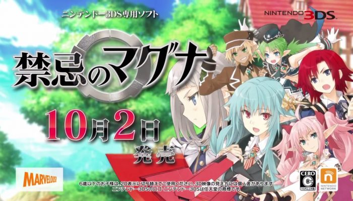 Forbidden Magna – Japanese Into the Sky Trailer