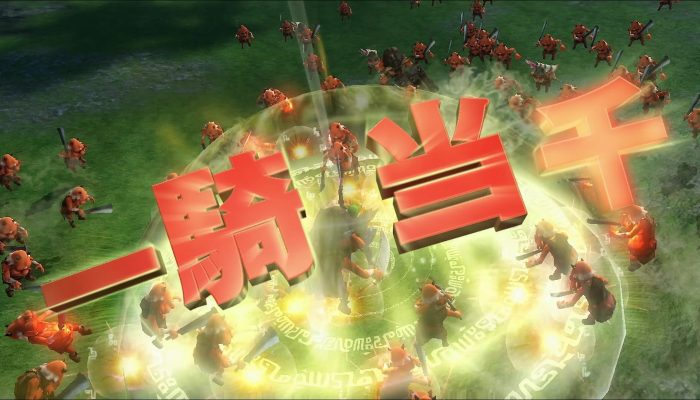 Hyrule Warriors – First Japanese TV Commercial