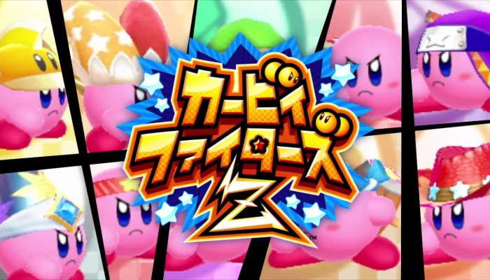 Kirby Fighters Z – Japanese Introduction Trailer