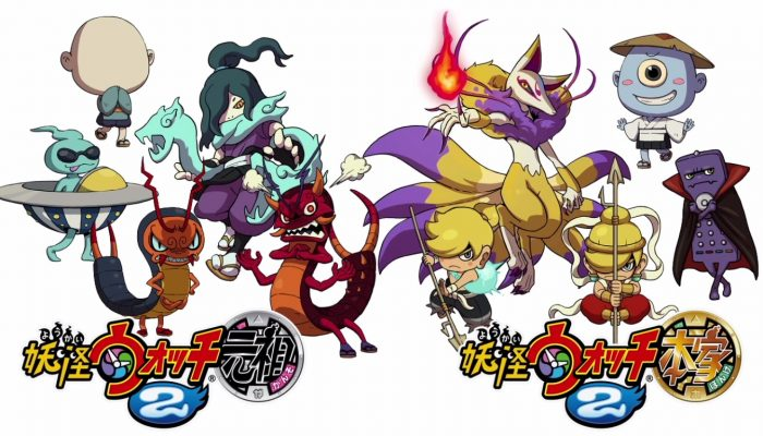 Japanese Yo-kai Watch 2 Direct