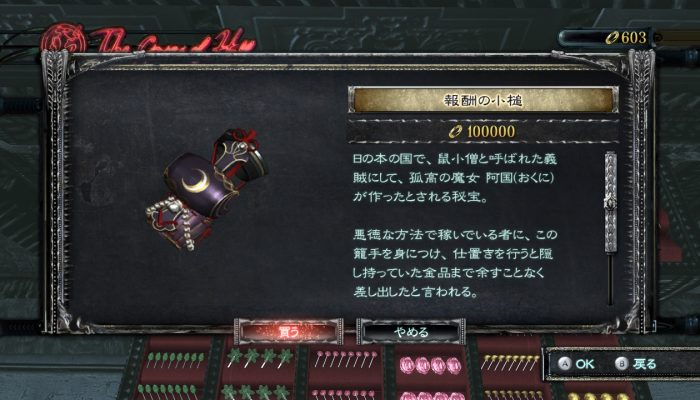 PlatinumGames: 'UI Design In Bayonetta 2'