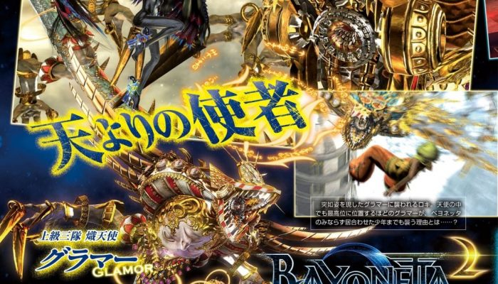 A Preview of Bayonetta 2 via Nintendo Everything: 'Umbran Elegances and accessories return in Bayonetta 2'