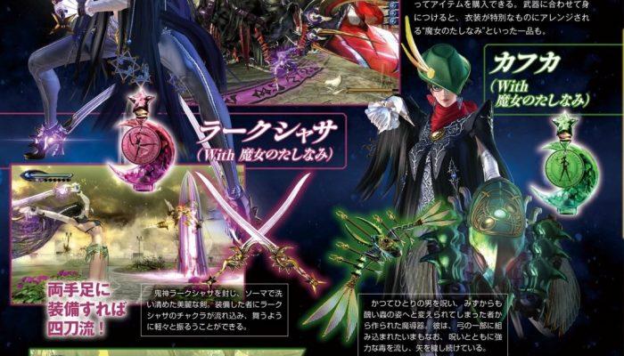 Bayonetta 2 – Famitsu Scans