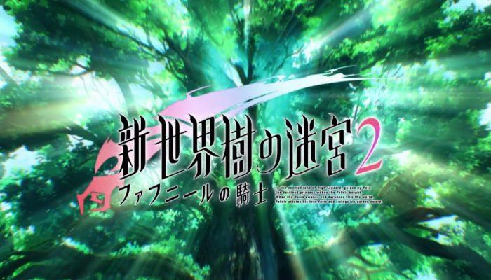 Etrian Odyssey 2 Untold: The Fafnir Knight – Japanese Debut Trailer