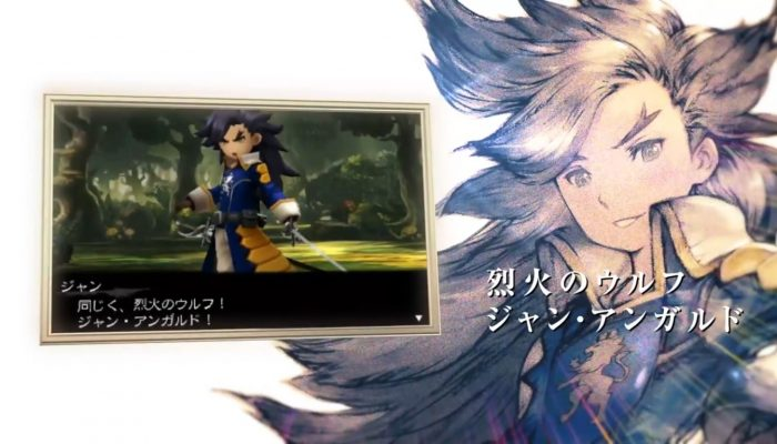 Bravely Second – Japanese 'The Three Musketeers' Trailer