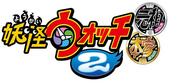 Media Create Top 20 Yo-kai Watch 2