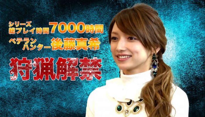 Japanese Monster Hunter 4 Ultimate Direct