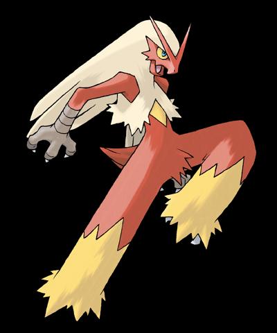 Combusken - Pokémon Wiki - Neoseeker