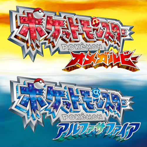Media Create Top 20 Pokémon Omega Ruby Alpha Sapphire