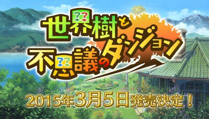 Etrian Mystery Dungeon – Japanese Teaser Trailer
