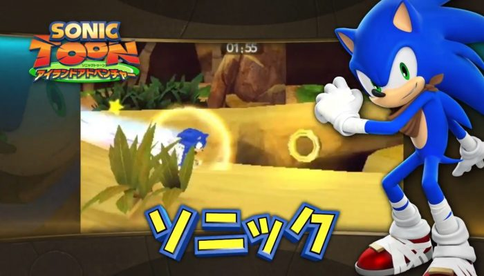 Sonic Boom: Shattered Crystal – Japanese Overview Trailer