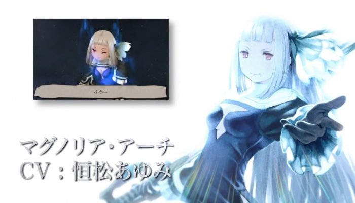 Bravely Second – Japanese Release Date Trailer