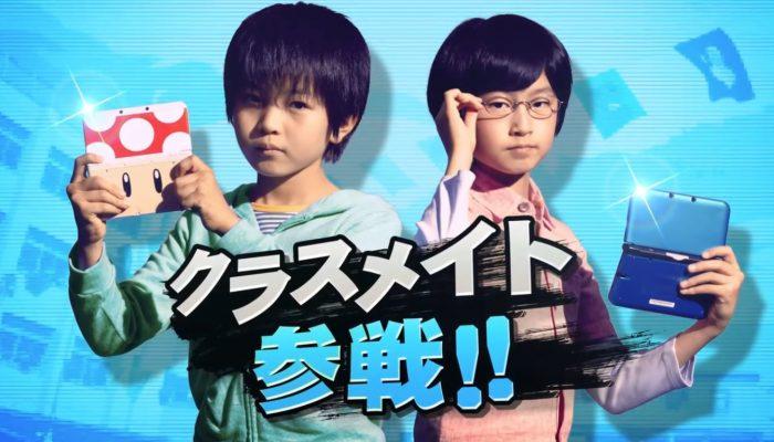 Super Smash Bros. for Wii U – Japanese Get Together Commercial