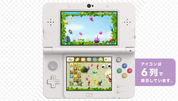 Pikmin Themes – Japanese Overview Trailers