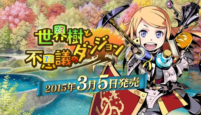 Etrian Mystery Dungeon – Second Japanese Trailer
