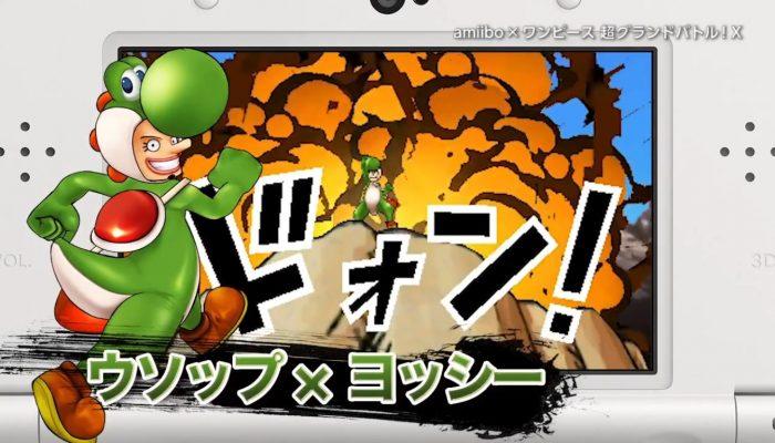 One Piece Super Grand Battle X – Japanese amiibo Trailer