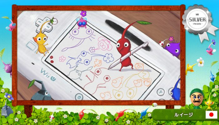 Shigeru Miyamoto announces the results of the Pikmin drawing event on Miiverse