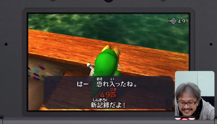 The Legend of Zelda: Majora's Mask 3D – Japanese Mini-Game Super Play by Eiji Aonuma