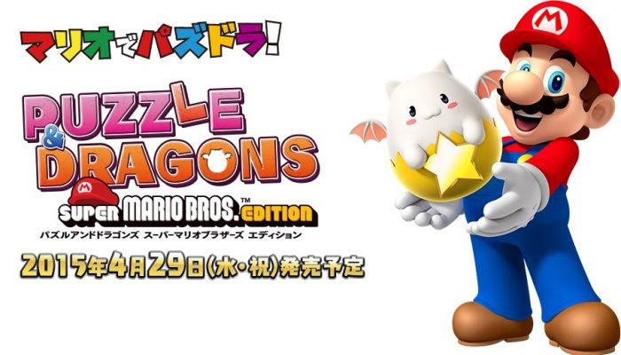 Puzzle & Dragons Super Mario Bros. Edition will be released in the West courtesy of Nintendo