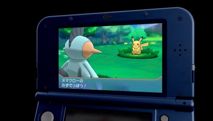 New Nintendo 3DS – New Japanese Commercial
