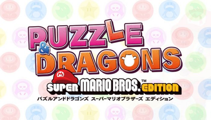 A Preview via Gematsu: 'Puzzle & Dragons Super Mario Bros. Edition announced for 3DS'
