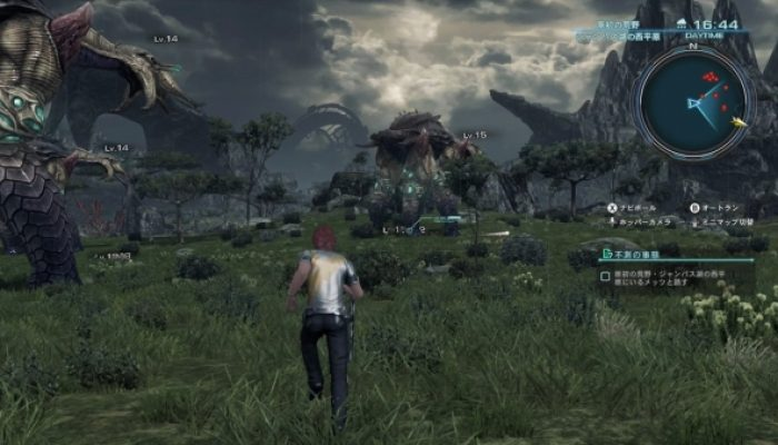 A Preview of Xenoblade Chronicles X via Gematsu: 'Xenoblade Chronicles X details map size, unions, more'