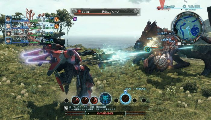 A Preview of Xenoblade Chronicles X via Siliconera: 'Xenoblade Chronicles X Info On Battles, Exploration, And More'