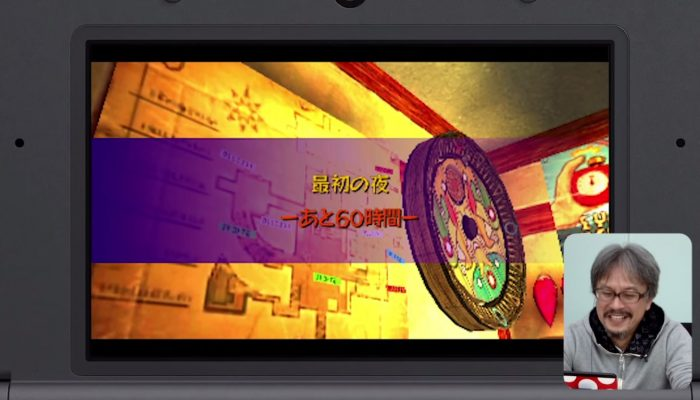 "The Legend of Zelda: Majora's Mask 3D – Japanese ""Postman"" Play by Eiji Aonuma"