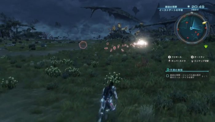 Xenoblade Chronicles X – Navigation Ball Footage