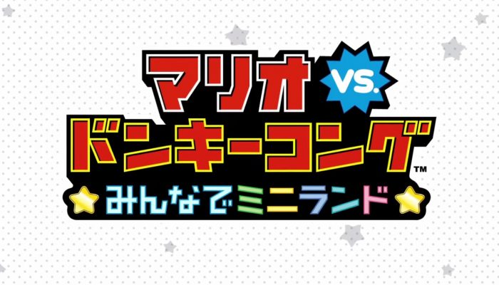 Mario vs. Donkey Kong: Tipping Stars – Japanese Overview Trailer