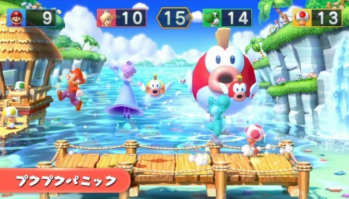 Mario Party 10 – Second Japanese Commercial