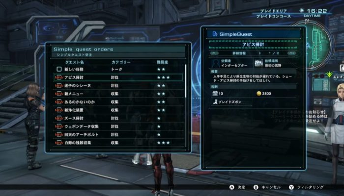 Xenoblade Chronicles X – Japanese Quest Orders Footage