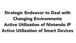 Nintendo DeNA