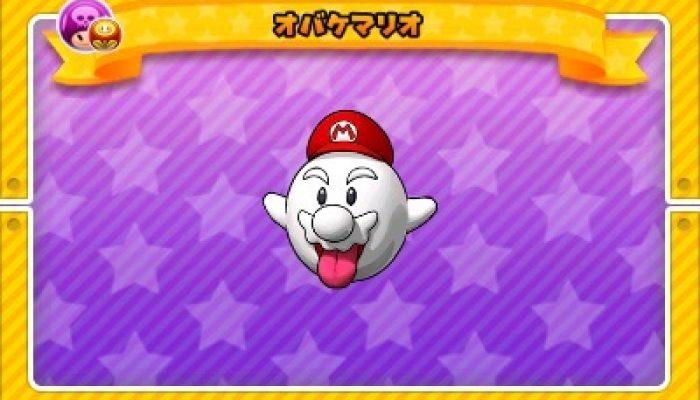 Puzzle & Dragons Super Mario Bros. Edition – Japanese Mario Power-Ups Screenshots