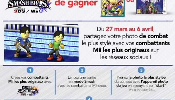 Nintendo France : 'Règlement du Jeu Concours Super Smash Bros. For Nintendo 3DS et Super Smash Bros. For Wii U'