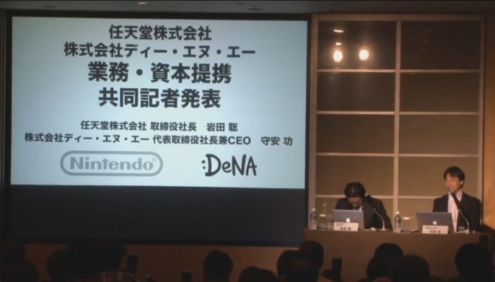 Nintendo & DeNA Business and Capital Alliance Announcement Q&A 1: Roles