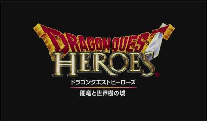 Media Create Top 20 Dragon Quest Heroes