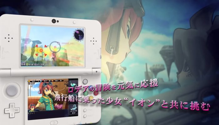 Rodea the Sky Soldier – Japanese 3DS Version Trailer